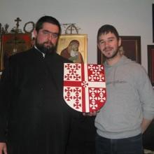 Oтац Ненад и ja