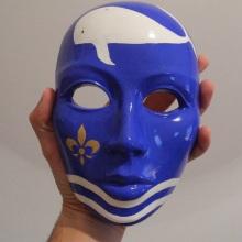 Завршена маска